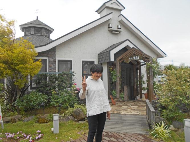 茶屋亜希子へランチに行ってきました!