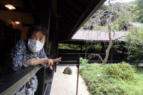 箱根湯寮へ行ってきました